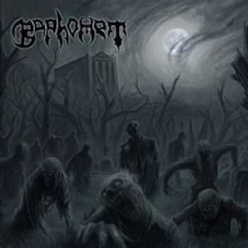 Baphomet - Death In The Beginning (2012)