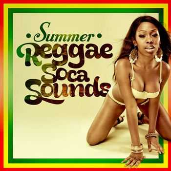 Summer Reggae Soca Sounds (2012)