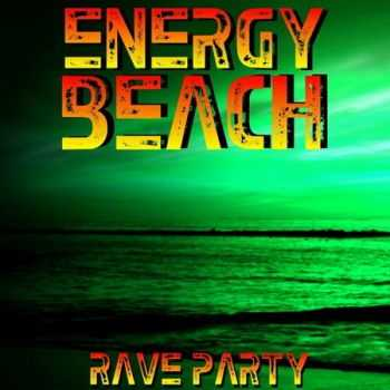 Energy Beach Rave Party (2012)