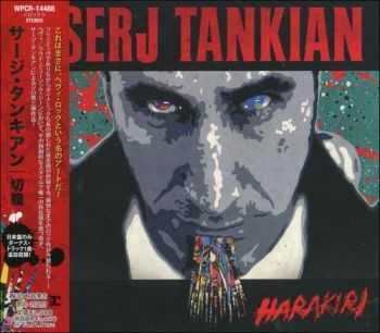 Serj Tankian - Harakiri (Japanese Edition) (2012)