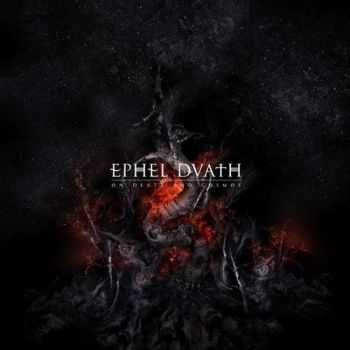 Ephel Duath - On Death And Cosmos [EP] (2012)