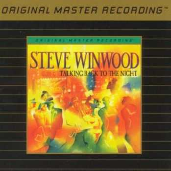 Steve Winwood - Talking Back To The Night (1982)