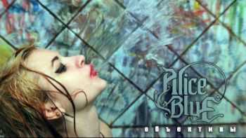 aliceBlue - ��������� [Single] (2012)