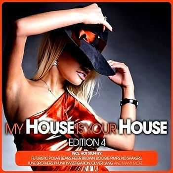 My House Is Your House Vol.4 (2012)