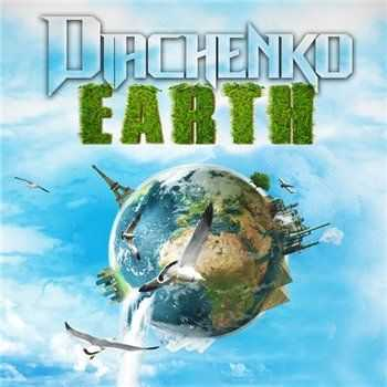DJ VITTO D (Diachenko) - Earth (2012)