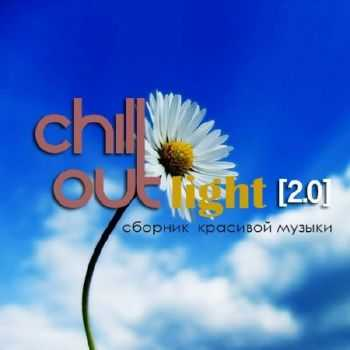 Chill Out Light 2.0 (2012)
