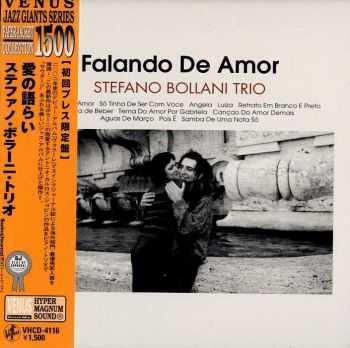 Stefano Bollani Trio - Falando De Amor (2003) FLAC