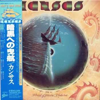 Kansas - Point of Know Return [Japan Edition] (1977)