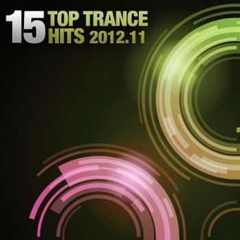 15 Top Trance Hits 2012.11 (2012)
