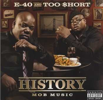E-40 & Too $hort (Too Short) - History: Mob Music (2012)