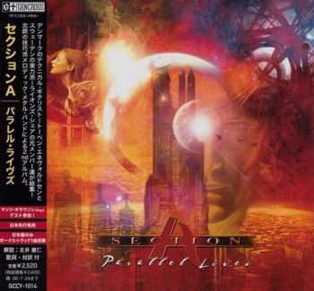 Section A - Parallel Lives {Japanese Edition} (2005)