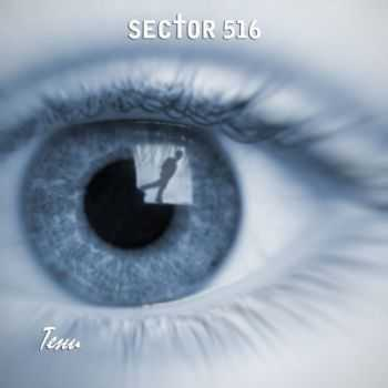Sector 516 - Shadows (2012)