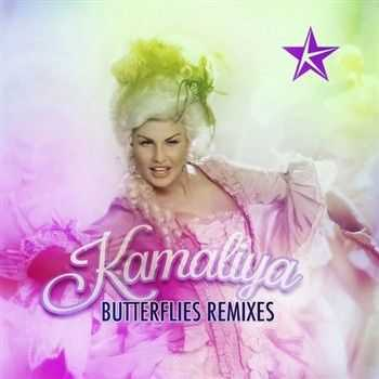 Kamaliya - Butterflies (Remixes) (2012)
