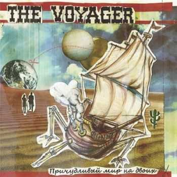 The Voyager - ����������� ��� �� ����� [EP]  (2012)