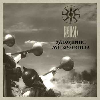 Nevod - Zalozhniki Miloserdija (2012)