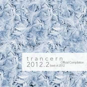 Trancern 2012.2 Official Compilation (Best of 2012) (2012)