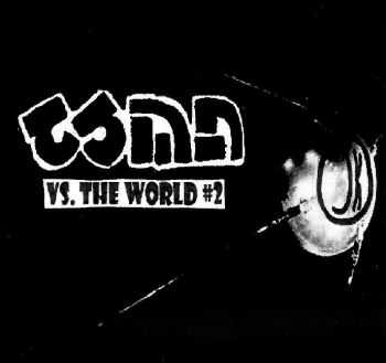 CSMD - Vs. The World #2 [Compilation] (2011)
