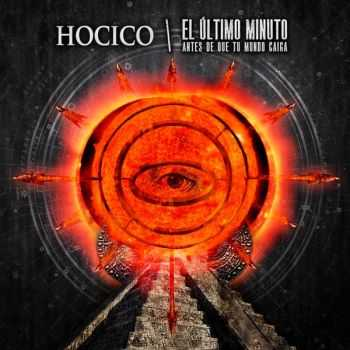 Hocico - El Ultimo Minuto (Limited Edition) (2012)