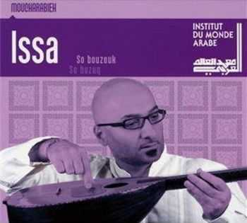 Issa - So Bouzouk / So Buzuq (2012)