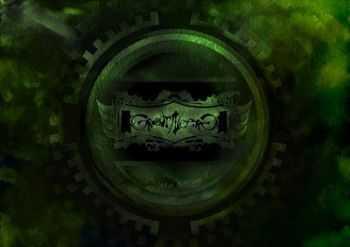 Grobut Neerg - ����� ����� [Single] (2012)