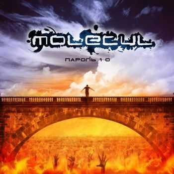 MOLECUL � ������ 1-0 (Single) (2012)