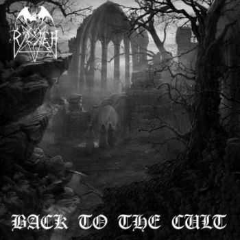 R'lyeh - Back To The Cult (Compilation) (2012)