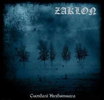 Zaklon - Сымбалі Нязбытнага (2012)