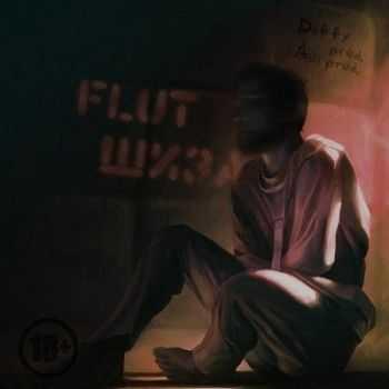 Flut - ���� (2012)