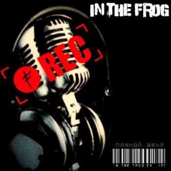 In The Frog 8) - Прямой Эфир [EP] (2012)