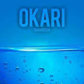 Dan Hiroshi - Okari (2012)