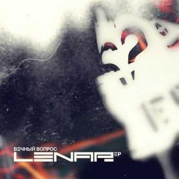 Lenar - ������ ������ (EP 2012)