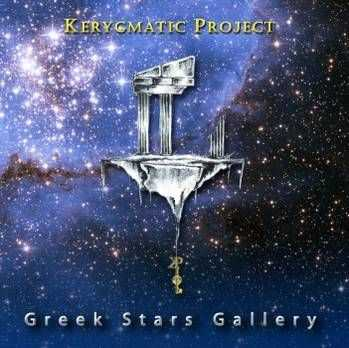 Kerygmatic Project - Greek Stars Gallery (2012)