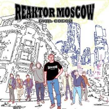 Reaktor Moscow - ���� ����� [EP] (2013)