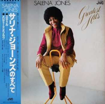 Salena Jones - Greatest Hits (1981)