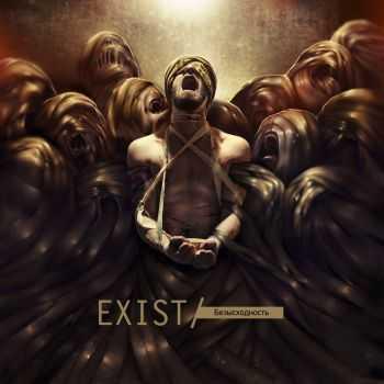 Exist/ - Безысходность (2013)