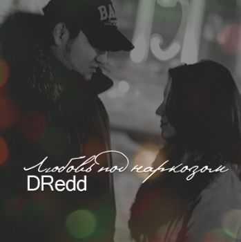 DRedd - Любовь под наркозом (SMB Instr.)(2013)