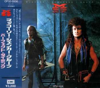 McAuley Schenker Group - Perfect Timing (1987) (Japan 1st Press)