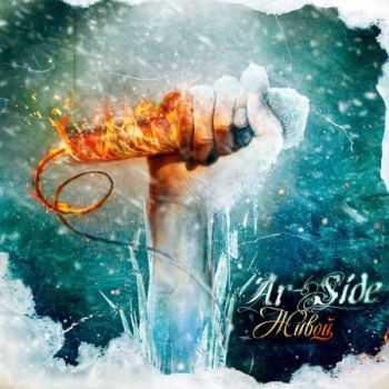 Ar-SiDE - ����� (2013)