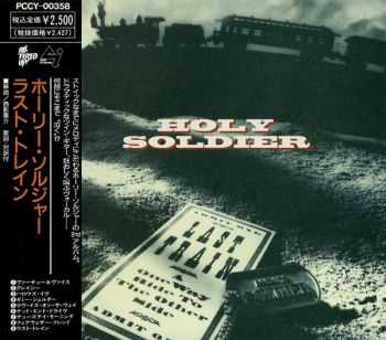 Holy Soldier - Last Train (1992) (Japanese Ed.)