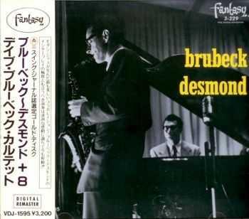 The Dave Brubeck Quartet - Brubeck / Desmond (1987) FLAC