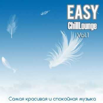 Easy ChillLounge (2013)