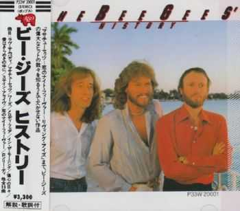 Bee Gees - The Bee Gees' History [Japan] (1985) FLAC