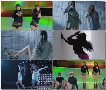 Sistar - Gone Not Around Any Longer (2013)