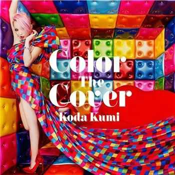 Koda Kumi - Color The Cover (2013)