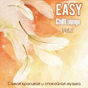 Easy ChillLounge Vol.2 (2013)