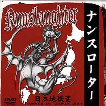 Nunslaughter - Damned In Japan 2005 (2008)