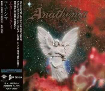 Anathema - Eternity 1996 [First Japan Edition] [LOSSLESS]