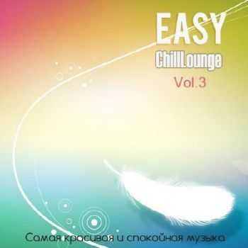 Easy ChillLounge Vol.3 (2013)