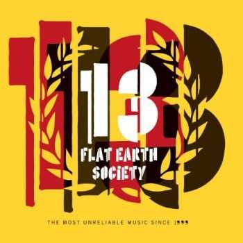 Flat Earth Society - 13 (2013)
