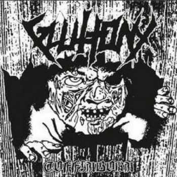 Gluttony - Coffinborn (Demo) (2012)